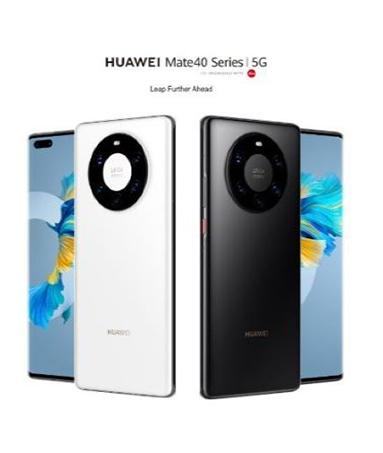 华为 Mate 40 Pro 5G版 全网通 8GB+128GB(亮黑色)